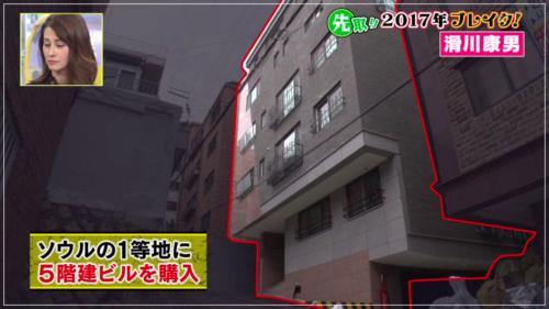 【聞いタロウ】カンナム(滑川康男)の韓国の自宅ビルはどこ?【画像】