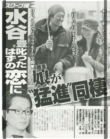 趣里の彼氏・田島優成が寝坊で破局!横顔と目がブサイクで摂食障害?【画像】