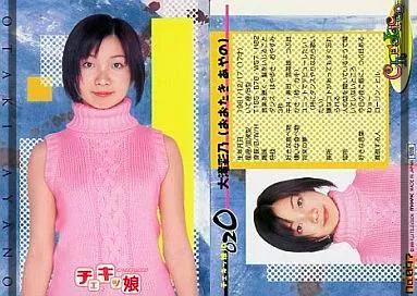 【初耳学】大瀧彩乃の師匠や旦那は?若い頃のかわいい水着やカップの画像も!