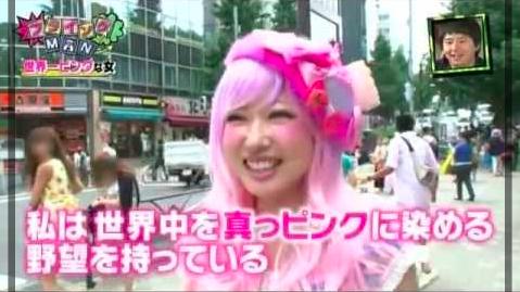 【アウトデラックス】木村優のカップや水着がかわいい!外務省大使とは?画像