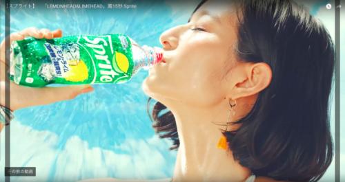 スプライトCMでレモン達がナンパするビーチの水着女優は?画像まとめ!