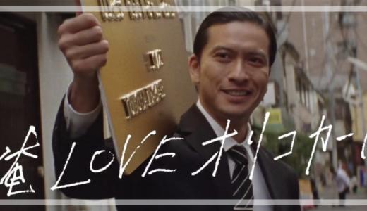 【コミケ】長瀬智也のオリコカードCMコスプレがすごい!長瀬コスの画像を集めてみたww