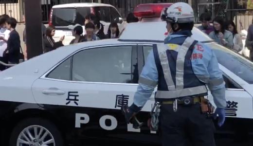 【現場画像】神戸市バスの運転士の顔写真は?三宮高架下での事故経緯や動機を確認!