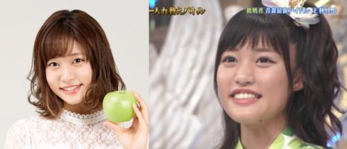 ちゃん た りんご 痩せ