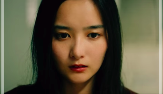 Mr.Children「Your Song」MVに出演の女優は?超能力の意味を歌詞から分析!