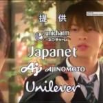 平野紫耀が胸キュンスカッとで爽やか高校生に?かっこいい演技を動画で確認!11月5日画像