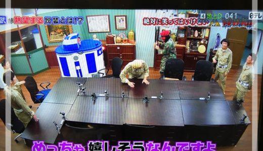 【ガキ使】乙武洋匡がR2D2に扮装して出演!絶叫の変顔が面白すぎると話題!