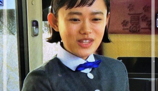 【ガキ使】杉咲花の制服姿が可愛いし声張りすぎで演技がすごいww画像