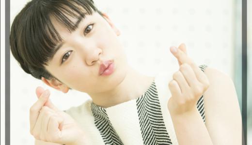 【行列】永野芽郁が抱き付きたい男性タレントKは誰?大号泣の理由が衝撃的!