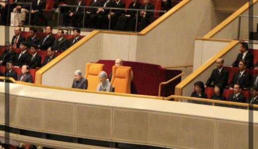 トランプ大統領夫妻の座席は?マス席1000席買占めに金美齢が!国技館現場画像