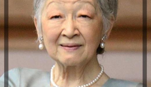 上皇后・美智子様が乳がんで手術!がんのステージや病院はどこ?!