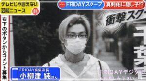 隠し子報道について取材するAbemaTV『芸能チャンネル』の画面キャプチャ