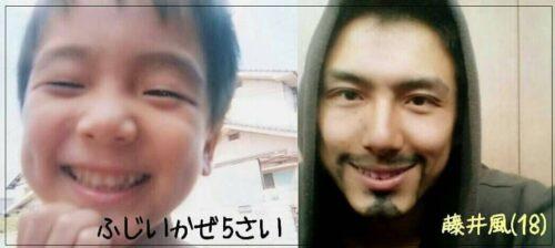 藤井風 幼少期